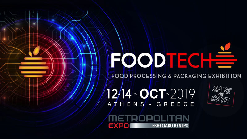 FOODTECH 2019 - Διεθνής Έκθεση για την Βιομηχανία Τροφίμων