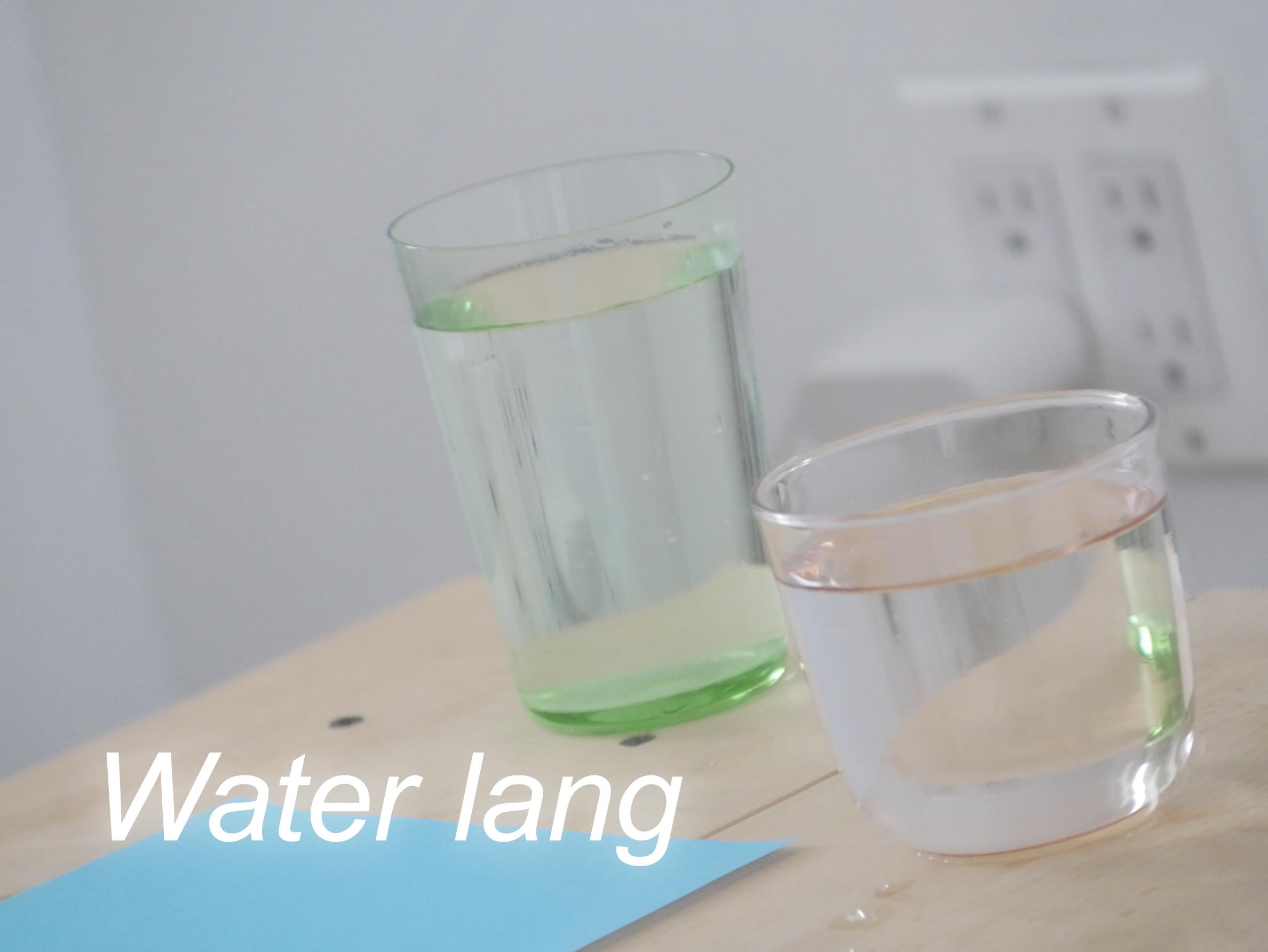 water lang